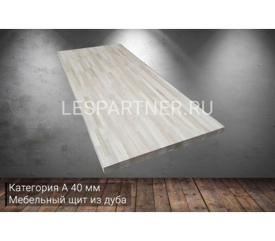 Мебельный щит из дуба категория А 40x300x3500мм
