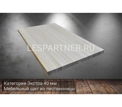 Мебельный щит из лиственницы категория Э 40x1000x4000мм