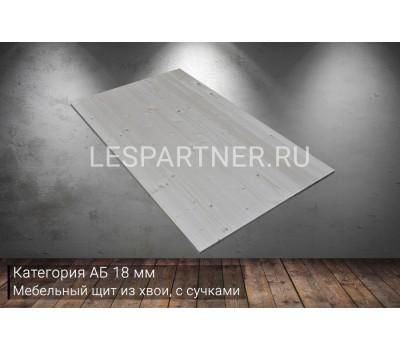 Мебельный щит из сосны с сучкамикатегория АБ18x200x2500мм