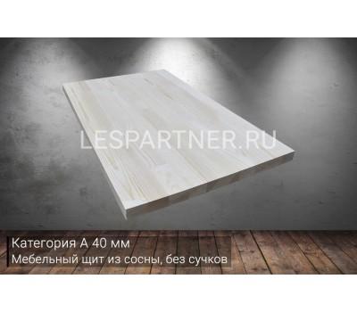 Мебельный щит из сосны с сучкамикатегория АБ40x300x4000мм (на заказ)