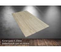 Мебельный щит из ясеня категория А 20x200x1000мм